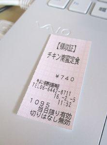 160207-01.JPG